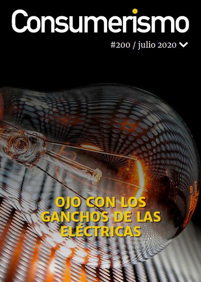 Consumerismo 200