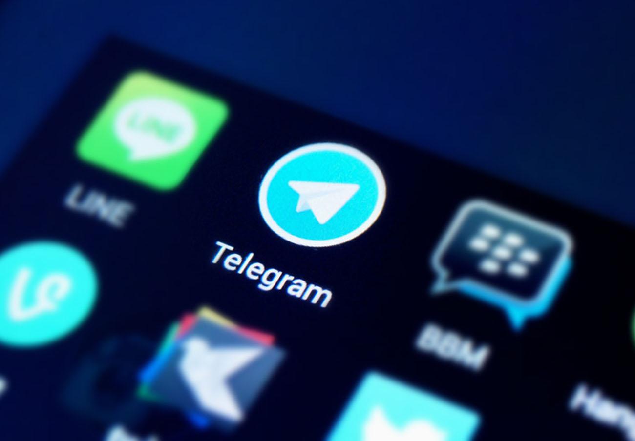 La aplicación de mensajería Telegram deja de dar soporte a versiones de Android inferiores a 4.0