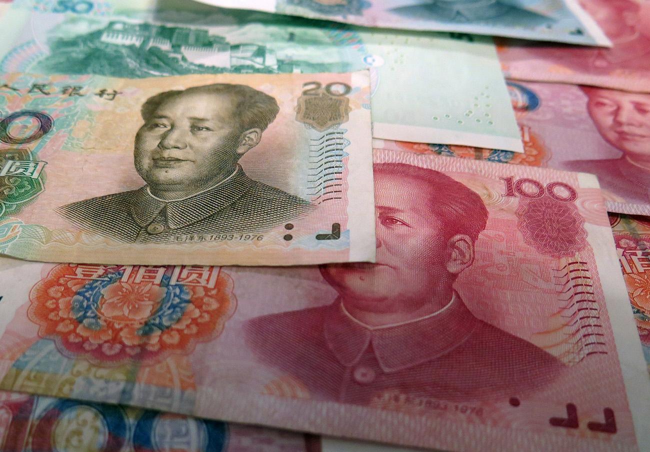 La Comisión Reguladora Bancaria de China multa con 37 millones de euros a 12 bancos del país por fraude