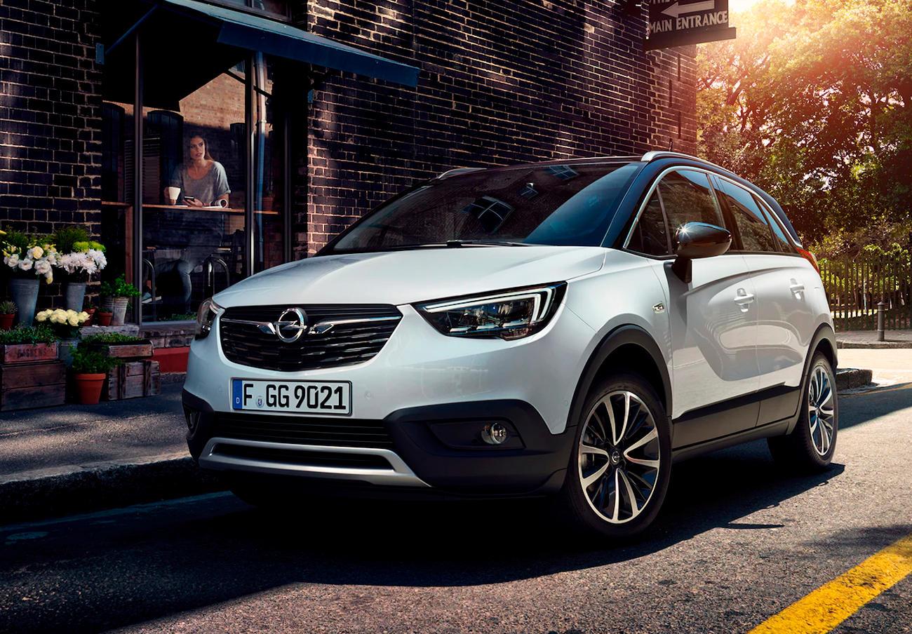 Alerta de accidente por la falta de la barra de impacto del parachoques trasero del Opel Crossland X 2017