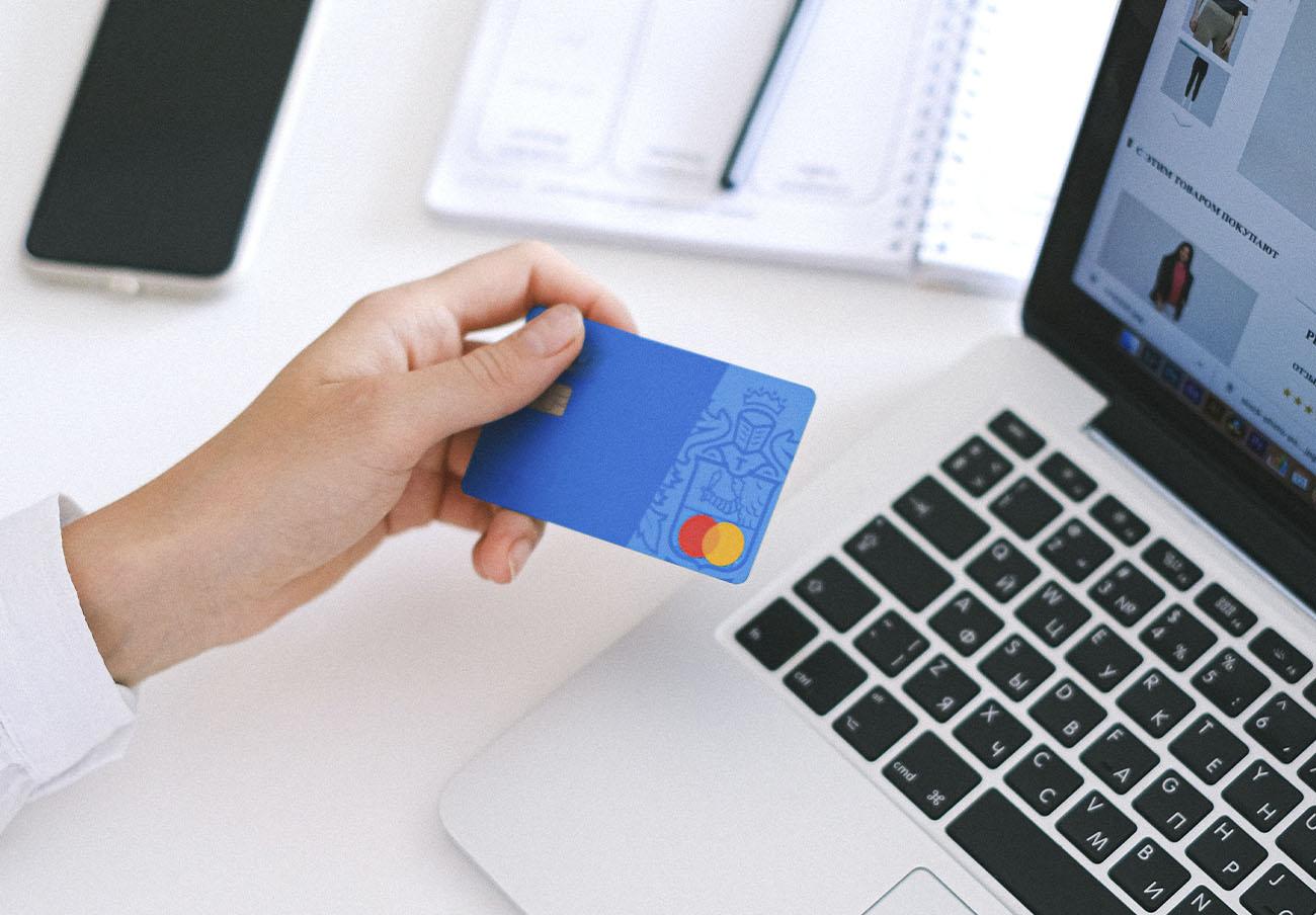 FACUA Andalucía critica la inacción de la Junta ante la desprotección de los usuarios en compras 'online'