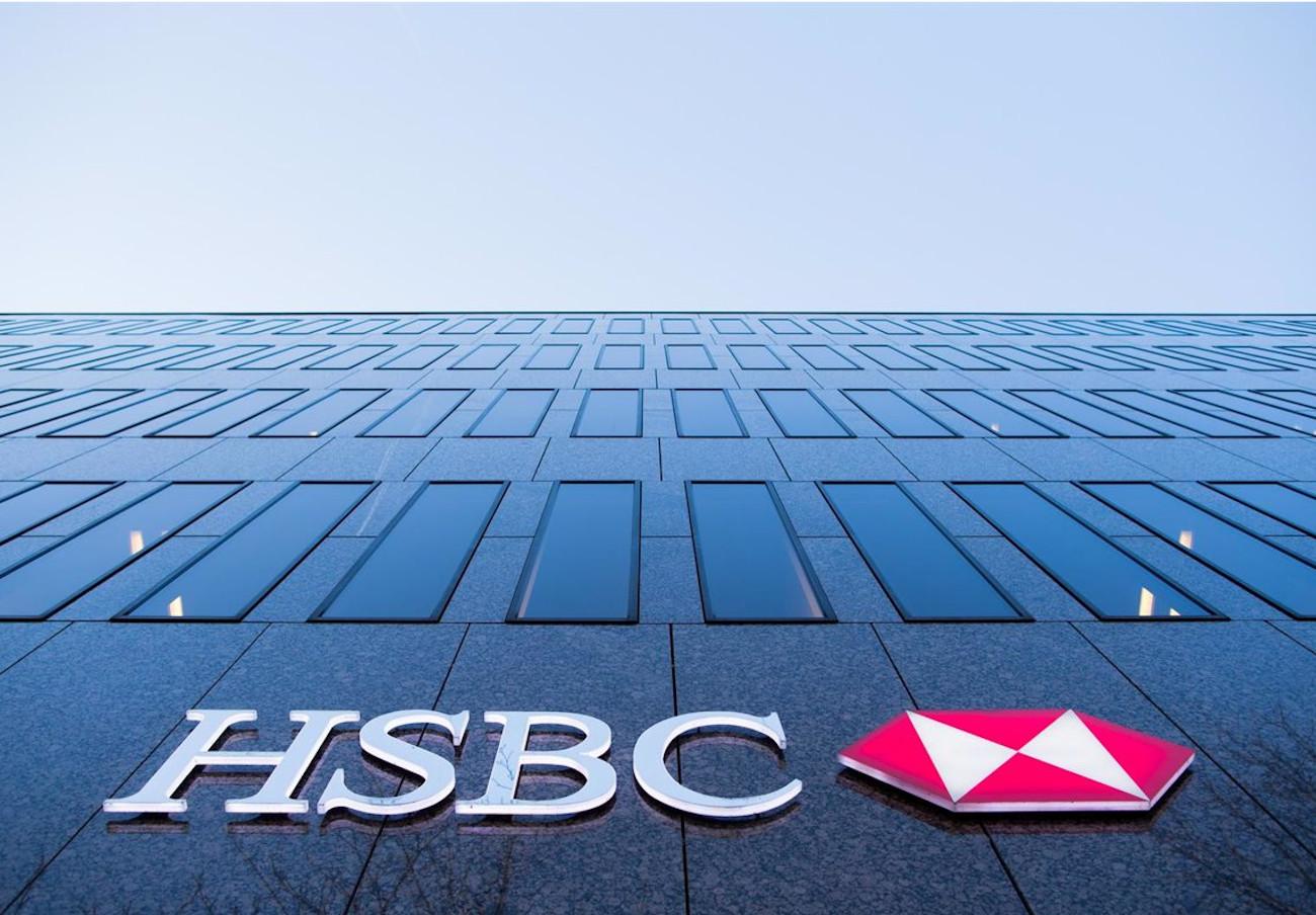La Comisión Europea impone una multa de 32 millones a HSBC por manipular el Euríbor