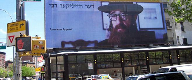 Woody Allen demanda a una cadena de tiendas de ropa por utilizar su imagen sin autorización