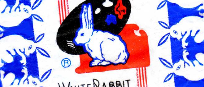 El fabricante de los White Rabbit reinicia su producción a la espera de que el Gobierno chino le autorice su venta