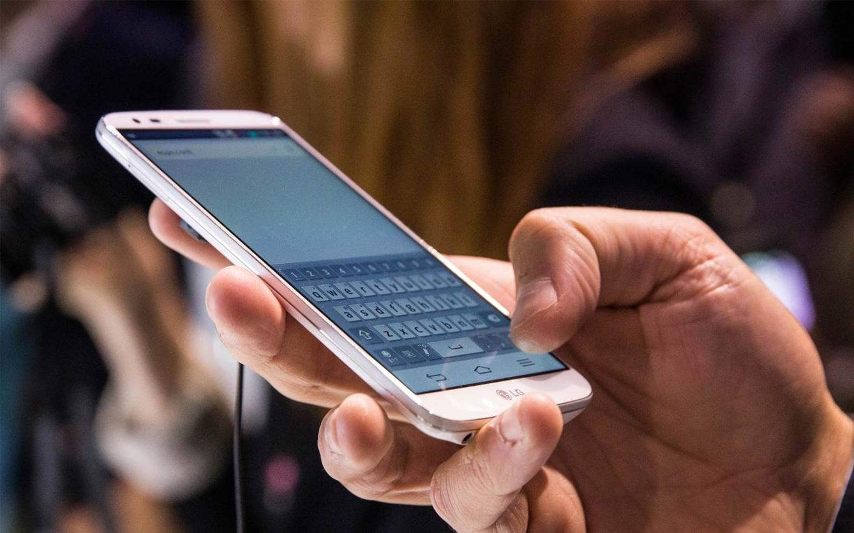 El Supremo confirma una multa de 29,95 millones a Orange por abuso de posici�n en el mercado de SMS