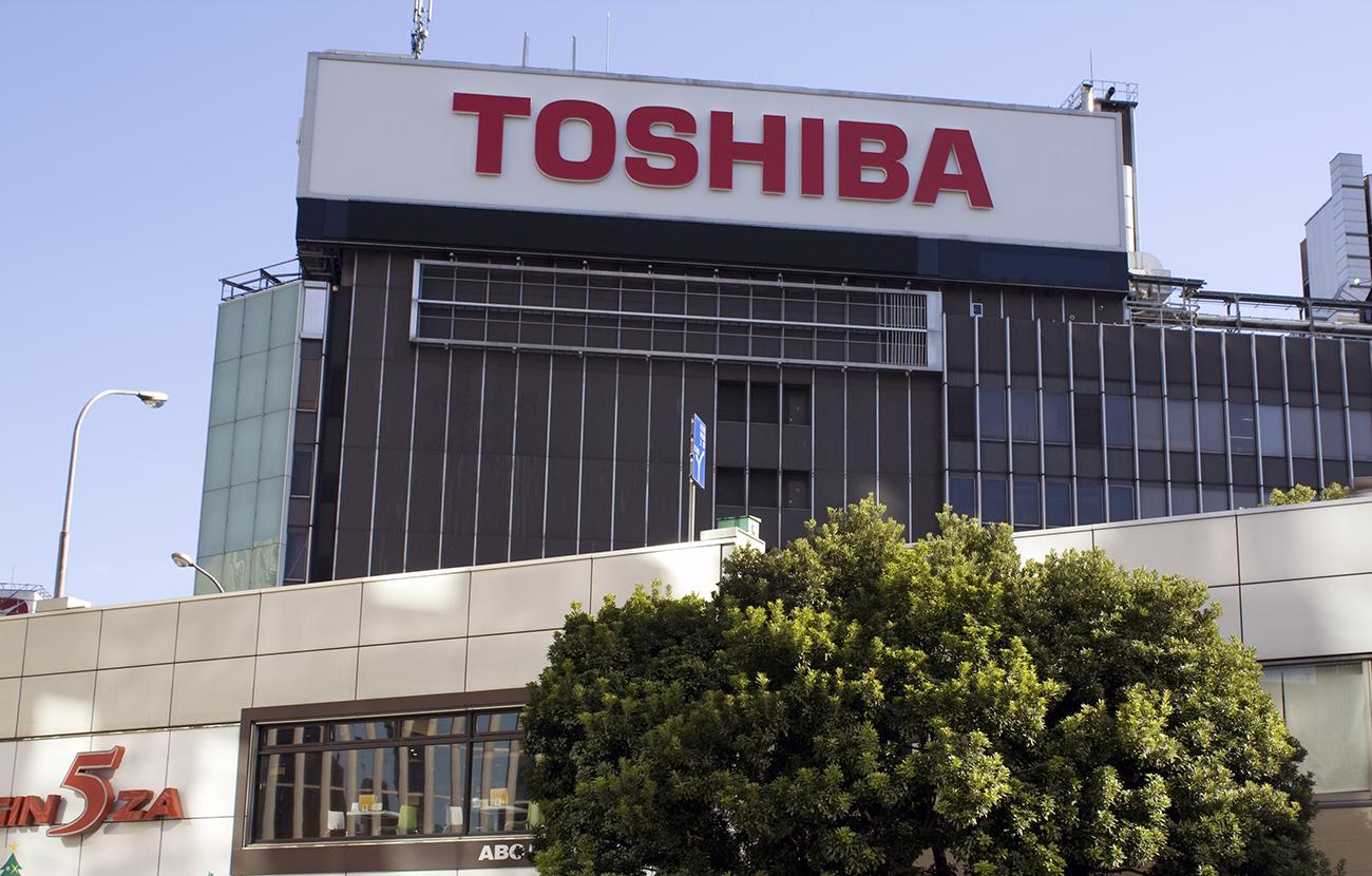El TUE confirma la multa de 131 millones a Toshiba y Mitsubishi por pactar precios de componentes