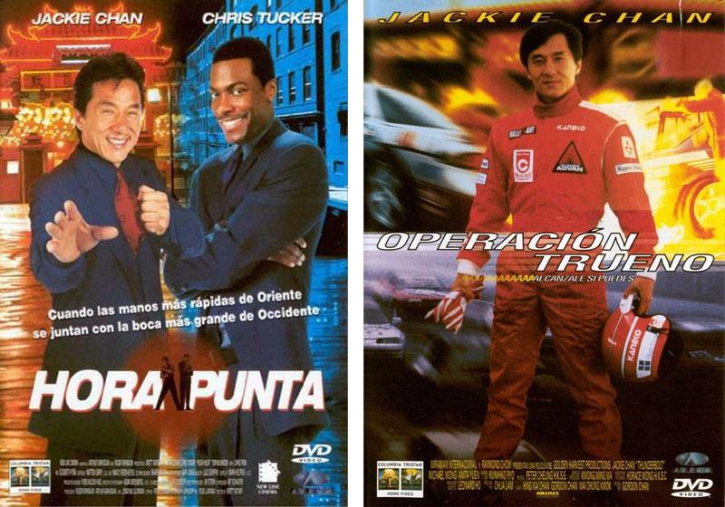 Aprovechando que Jackie Chan se puso de moda con 'Hora punta', se estrenó en cines una película de Hong Kong de hacía varios años, 'Operación trueno'. | Imágenes: Columbia.